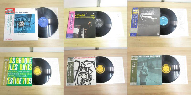 ジャズ マイルス・デイヴィス レコード 買取