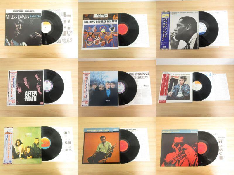 ジャズ ロック レコード 買取