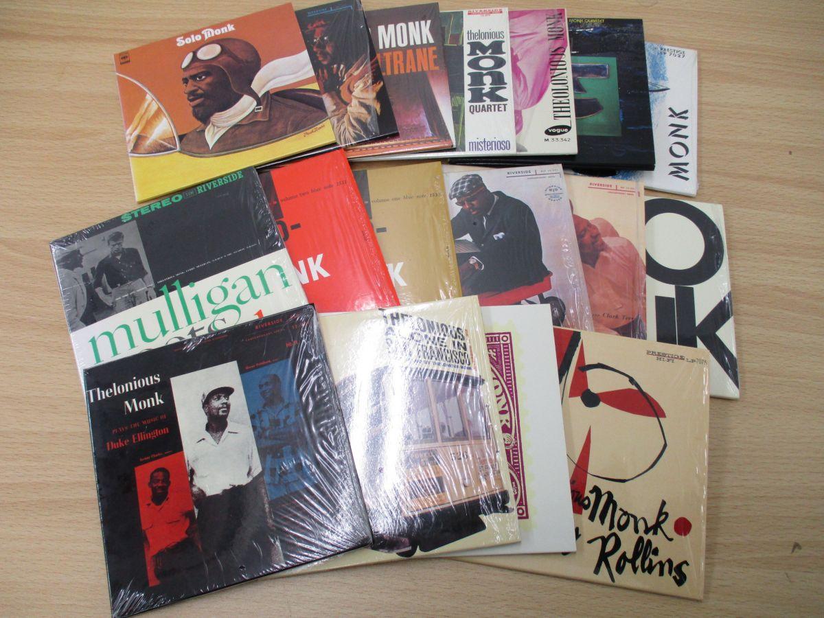 ジャズのレコード約1000枚