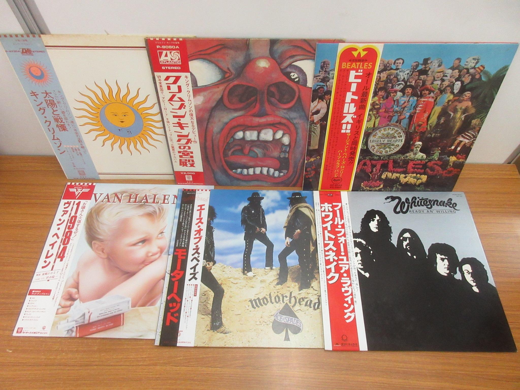 ロック レコード 買取